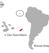 Дом Кофе Galapagos San Cristobal map